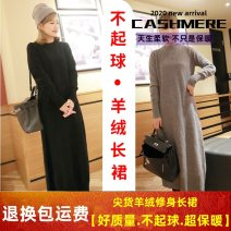 Dress Spring 2021 Camel color-0zr, black-qm6, dark gray-74l, dark green-tc3, rust red-s87, collection and purchase priority longuette singleton  Long sleeves routine thread 941EE9070 30% and below