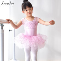 Ballet Costume Sansha / Sansha S M L XL XXL Pink children Ballet skirt other Summer of 2019