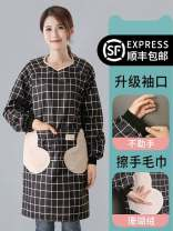 apron Sleeve apron waterproof Personal washing / cleaning / care Average size BE3A08070 Other public yes