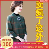 Middle aged and old women's wear Autumn of 2019 fashion short coat easy singleton  other 40-49 years old Cardigan moderate routine Bat sleeve Q19C163 Other / other polyester 31% (inclusive) - 50% (inclusive)