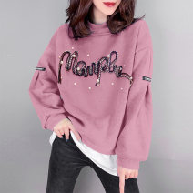 Sweater / sweater Spring 2021 Lotus root Pink S M L XL Long sleeves routine Socket singleton  routine Crew neck easy street routine 30-34 years old 96% and above Miheng other BB201v10402p1244A Other 100% Pure e-commerce (online only) Europe and America