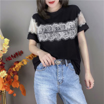 T-shirt S M L XL Summer 2021 Short sleeve Crew neck easy Regular routine street other 96% and above 30-34 years old other Miheng Other 100% Pure e-commerce (online only) Europe and America