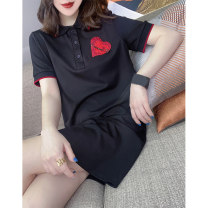 Dress Summer 2021 Black white grey S M L XL Middle-skirt singleton  Short sleeve street Crew neck High waist Solid color Socket routine Others 30-34 years old Miheng BB202v10706p0130 More than 95% other Other 100% Pure e-commerce (online only) Europe and America