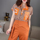 Fashion suit Summer 2021 S M L XL Orange 11181 white 10251 pink 10251 11236 25-35 years old Miheng BB202v11046p4051 Other 100% Pure e-commerce (online only)
