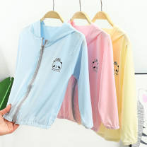 Children's skin clothes / sunscreen clothes Ice silk sunscreen white ice silk sunscreen light cyan ice silk sunscreen pink ice silk sunscreen skin powder ice silk sunscreen yellow ice silk sunscreen gray ice silk sunscreen blue ice silk sunscreen purple 90 100 110 120 130 140 150 Cool and simple