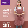 apron Nordic Green apron, Nordic red apron, Nordic grey apron, Nordic pink apron, Nordic Green apron + sleeve, Nordic red apron + sleeve, Nordic grey apron + sleeve, Nordic pink apron + sleeve Sleeveless apron antifouling Japanese  pure cotton Household cleaning Average size LJ19W014 LABORLOVE public