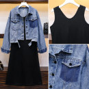 Women's large Autumn 2020 Jacket / jacket Two piece set commute easy thin Cardigan Long sleeves Solid color Korean version Polo collar have cash less than that is registered in the accounts Denim cotton Collage Bat sleeve Xiangxiufang 18-24 years old pocket 31% (inclusive) - 50% (inclusive) straps