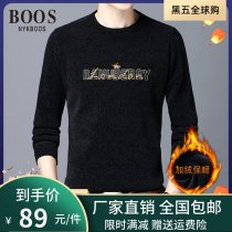 Sweater other NYKBOOS 9821 Haqing, 9821 red, 9821 black, 9822 Haqing, 9822 red, 9822 black Socket character winter Cashmere