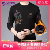 Sweater other Others Bee Blue 2, bee red 2, Rose Black 2, tiger Green 2, tiger red 2, Crown Black 2, Eagle gold 2, Huangfeng gold 2, other colors contact notes 2XL, 3XL, m (adult), l (adult), XL (adult), 4XL / 180-195 Jin Socket Crew neck Cotton 100% cotton