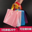 Gift bag / plastic bag White pink black blue yellow light blue green gold silver purple red dark green coffee transparent customization, please contact customer service 12 wire medium thickness 16 wire thickening Big brother Bao