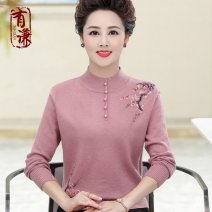 Middle aged and old women's wear Autumn 2020 Intellectuality sweater easy singleton  Decor 40-49 years old Socket moderate Half high collar routine routine Nail bead other Other 100% 96% and above Pure e-commerce (online only)