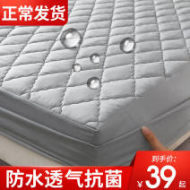 Bed cover 90cmx200cm, 120cmx200cm, 150cmx200cm, 180cmx200cm, 180cmx220cm, 200cmx220cm Others Other / other Others Mocha grey, noble white, dream blue, classic camel, coral powder, dark black, light blue, rose red