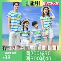 Parent child fashion A family of three Male and female summer leisure time routine stripe suit cotton L M S XL XXL Class B M L XL XXL Summer 2020 Chinese Mainland