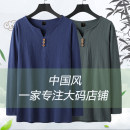 T-shirt other Black gray blue apricot off white routine M L XL 2XL 3XL 4XL 5XL 6XL 7XL 8XL 9XL Palello Long sleeves V-neck easy Other leisure summer PLL8801144 Other 100% Large size routine Chinese style other Summer 2020 make a slit or vent other No iron treatment Domestic famous brands