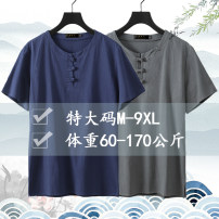 T-shirt other thin M L XL 2XL 3XL 4XL 5XL 6XL 7XL 8XL 9XL elbow sleeve Crew neck easy daily summer Other 100% Large size routine Chinese style other Spring 2020 other make a slit or vent other other No iron treatment Domestic famous brands Pure e-commerce (online only)