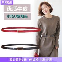 Belt / belt / chain Double skin leather female belt Sweet Single loop Youth Smooth button Geometric pattern Glossy surface 1.4cm alloy alone Autumn of 2019