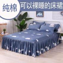 Bed skirt 2.8m pillow case for bed cotton Other / other Plants and flowers Qualified products
