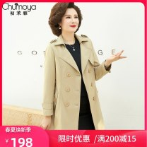 Middle aged and old women's wear Autumn 2020 fashion Windbreaker easy singleton  Solid color 40-49 years old Cardigan moderate square neck Medium length routine Button polyester Polyester 100% 96% and above Pure e-commerce (online only) double-breasted