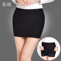 skirt Autumn of 2019 S M L XL XXL Short skirt commute High waist skirt Solid color Type H 25-29 years old 51% (inclusive) - 70% (inclusive) brocade cotton zipper Simplicity Cotton 60% polyamide 35% polyurethane elastic 5% Pure e-commerce (online only)