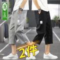 Casual pants Pushkin Youth fashion Grey Khaki + black black + grey black + Khaki + grey grey + Khaki + Khaki black M L XL 2XL 3XL 4XL routine Cropped Trousers Other leisure easy No bullet summer teenagers tide 2021 middle-waisted Straight cylinder Other 100% Sports pants Pocket decoration Solid color