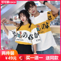 T-shirt Summer 2020 elbow sleeve Crew neck easy Regular routine Sweet cotton 96% and above 18-24 years old originality Printing, splicing solar system