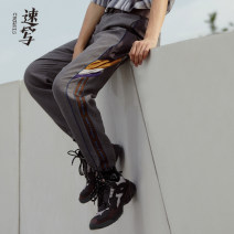 Casual pants Croquis / sketch Youth fashion 001 black 068 light meter grey 903 miscellaneous dark green 031 dark grey S M L XL XS XXL routine Ninth pants Other leisure Self cultivation No bullet 9J4321030-398751 youth tide 2020 middle-waisted Flax 100% other Summer 2020