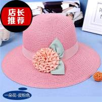 Hat Straw weaving Milk white, beige, khaki, light pink, skin pink, rose red, sky blue, dark coffee M(56-58cm) Sun hat Spring, summer female leisure time Middle age, youth dome 15-19, 20-24 flower Travel Flat eaves
