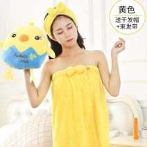 Bath towel nogpszXq Other / other 80% polyester + 20% polyamide