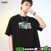 T-shirt Youth fashion White and black collection and purchase, priority delivery routine M L XL 2XL 3XL 4XL Kebang Short sleeve Crew neck easy daily summer 32A901 Cotton 78.8% polyester 21.2% youth Off shoulder sleeve tide Summer 2021 Alphanumeric printing Creative interest washing Fashion brand