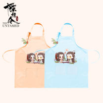 Cartoon water cup / home / department store Petition order Over 14 years old apron Petition for Dragon Boat Festival exclusive Apron - Blue petition for Dragon Boat Festival exclusive Apron - Orange Average size Pre sale Chinese Mainland Petition order apron