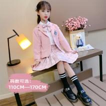 student uniforms Autumn 2020 110cm 120cm 130cm 140cm 150cm 160cm Long sleeves Korean version Fish in the field other 627491183396— edKLz Other 100%