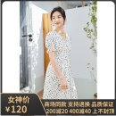 Dress Summer 2021 Wave point S,M,L Mid length dress singleton  Short sleeve commute square neck Elastic waist routine Type A 'Seifini / Shi Fanli Korean version 1C4992021 More than 95% other