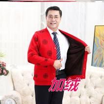 Wool knitwear Winter 2020 M,L,XL,XXL,XXXL,4XL,5XL F10-s-red, g89-red man's pocket, E45 red man's pocket with velvet, d48 red woman's pocket, G12 jujube red woman's pocket, L46 jujube red man's pocket, o59 jujube man's pocket with velvet, K17 jujube red woman's pocket with velvet Long sleeves Cardigan
