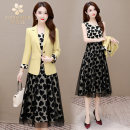 Dress Spring 2021 Black yellow M L XL 2XL 3XL 4XL longuette Two piece set Long sleeves commute Crew neck middle-waisted Decor Socket Big swing routine 35-39 years old Type A Zoirlehur / Zhuo Lianhua Korean version Splicing ZLHC522 31% (inclusive) - 50% (inclusive) polyester fiber