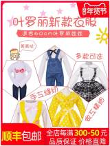 Doll / accessories 2, 3, 4, 5, 6, 7, 8, 9, 10, 11, 12, 13, 14, and over 14 years old Ordinary doll Ye Luoli China < 14 years old a doll Life cloth 2008 Yes