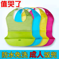 Rice bag / water towel 6 years old silica gel Xia Wen (shoes) CRFD1008