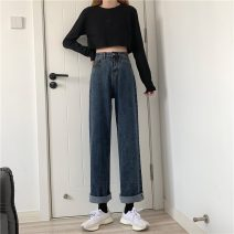 Women's large Summer 2021 Charcoal blue grey S [75-85 Jin] m [85-95 Jin] l [95-110 Jin] XL [110-130 Jin] 2XL [130-150 Jin] 3XL [150-170 Jin] 4XL [170-200 Jin] Jeans singleton  commute easy Solid color Korean version Denim Three dimensional cutting MKD-MD9979 Mikedo 18-24 years old Other 100% trousers