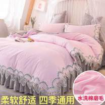 Bedding Set / four piece set / multi piece set spandex other Solid color High density and high branch Other / other cotton 4 pieces other Sheet type, fitted sheet type, bed skirt type Qualified products Princess style 100% cotton other Reactive Print  FdDz0tzG Thermal storage
