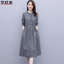 Dress Autumn 2020 Green Navy grey M L XL XXL longuette singleton  Long sleeves commute Crew neck middle-waisted Decor Socket A-line skirt routine 25-29 years old AI Hongyi printing XYX2080 More than 95% cotton Cotton 100% Pure e-commerce (online only)