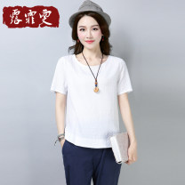 T-shirt Light blue white yellow M L XL XXL XXXL Spring 2021 Short sleeve Crew neck easy Regular routine commute other 96% and above 30-39 years old literature classic Solid color Lu feiwen L210222-02 Other 100% Pure e-commerce (online only)
