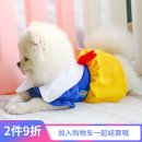 Pet clothing / raincoat currency Dress Other / other princess Snow White