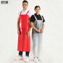 apron Sleeveless apron waterproof Simplicity other Household cleaning Average size Wanlefu public yes Solid color