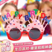 Dress up Confessor Birthday glasses