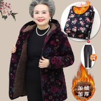 Middle aged and old women's wear Winter of 2019 XL (70-90 kg recommended), XXL (90-110 kg recommended), XXXL (110-125 kg recommended), 4XL (125-140 kg recommended), 5XL (140-160 kg recommended) fashion Cotton easy Two piece set Decor Over 60 years old Cardigan thickening Hood routine NLH20191041656