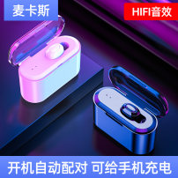 Bluetooth headset Polvcdg / platinum In ear Official standard Bilateral stereo Call function  10m 10 days Bluetooth connectivity  12 months Wireless connection IPX5 IP5X