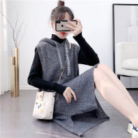 Dress Winter 2020 8488 -- grey (single skirt) 8295 -- black (base coat) M L XL Mid length dress singleton  Sleeveless commute Hood Loose waist Solid color Socket other other 18-24 years old Type H Narcissus Korean version z928488 More than 95% knitting other Other 100% Pure e-commerce (online only)