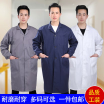 apron Sleeve apron antifouling other other Personal washing / cleaning / care DOWAY (cleaning tool) public yes
