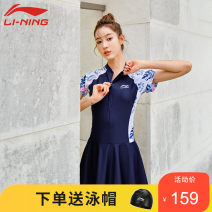 one piece  Ling / Li Ning M L XL 2XL 3XL Skirt one piece With chest pad without steel support Nylon spandex Winter 2020 no female Short sleeve Casual swimsuit