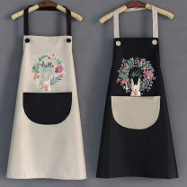 apron Sleeveless apron waterproof other other Personal washing / cleaning / care Average size public yes like a breath of fresh air