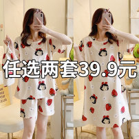 Pajamas / housewear set female Polyester (polyester) Short sleeve Sweet pajamas summer Thin money Crew neck Cartoon animation shorts Socket youth 2 pieces rubber string More than 95% polyester fiber printing 200g and below Polyester 100% Summer 2020 longuette